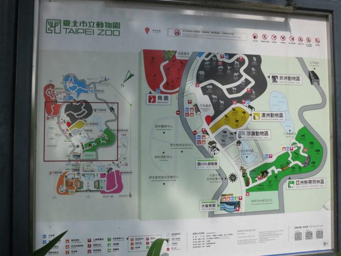 台北動物園 園内地図
