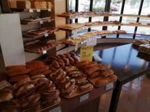 シャンテーコジマのパン販売