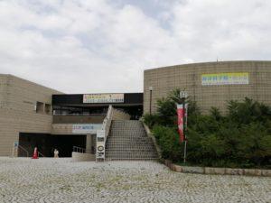赤穂海浜公園の科学館