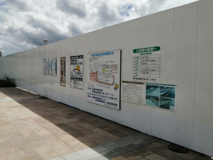 南芦屋浜の護岸工事